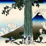 Katsushika Hokusai's woodblock print, 'Mishima Pass in Kai Province'