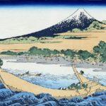 'Shore of Tago Bay, Ejiri at Tōkaidō', Katsushika Hokusai's Mt. Fuji art