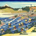 Hokusai's ukiyo-e, The Fuji from Kanaya on the Tōkaidō
