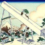 Katsushika Hokusai's picture, 'Mount Fuji from the Mountains of Tōtōmi'