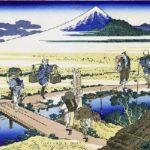 Katsushika Hokusai's artwork, 'Nakahara in Sagami Province'