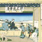 Katsushika Hokusai's artwork, 'Yoshida at Tōkaidō'
