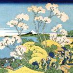 'Goten-yama-hill, Shinagawa on the Tōkaidō' painting by Katsushika Hokusai