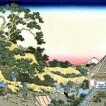 Katsushika Hokusai's, 'Surugadai in the Eastern Capital' landscape ukiyo-e art