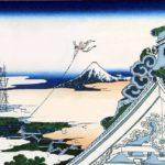 'Asakusa Hongan-ji Temple in the Eastern Capital' by Katsushika Hokusai