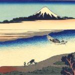 Katsushika Hokusai's art print, 'Tama River in Musashi Province'