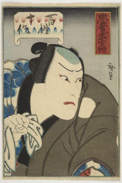"""""""Chuko-Buyuden-Tales-of-Valor-and-Loyalty""""Utagawa-Hirosada kabuki woodcut print"""