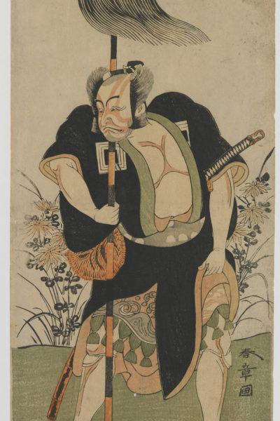 Kabuki actor Ichikawa Danjuro IV as a footman (yakko) Katsukawa Shunsho kabuki print