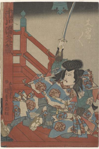 """ Ichikawa Ebizo"" Utagawa Kunisada kabuki Japanese woodblock printing"