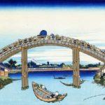 Ukiyo-e woodblock print, 'Under Mannen Bridge at Fukagawa' by Katsushika Hokusai