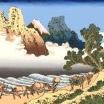 The back of Fuji from the Minobu River by Katsushika Hokusai