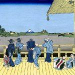 Ukiyo-e block print, 'Sazai hall-Temple of Five Hundred Rakan' by Katsushika Hokusai