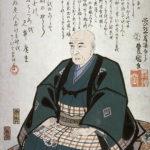 Utagawa Hiroshige: biography and woodblock print artworks