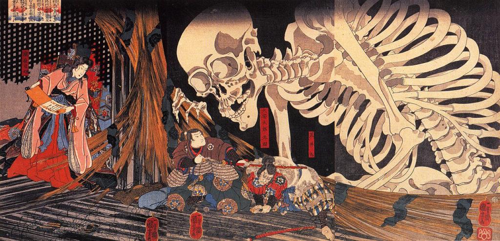 skelton death