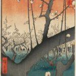 Plum garden ukiyo-e art woodblock print by Utagawa Hiroshige