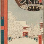Kinryūzan Temple, Asakusa, by Utagawa Hiroshige