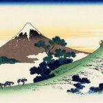 Katsushika Hokusai's art, Inume Pass, Kōshū