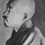 Masaoka Shiki and his haiku poems in English and Japanese