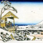 'Tea house at Koishikawa, the Morning after a Snowfall' by Katsushika Hokusai