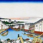 Mount Fuji ukiyo-e art 'Nihonbashi, Edo' by Katsushika Hokusai