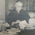 Takahama Kyoshi's haiku poems