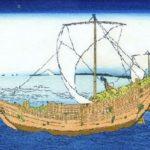 Mt. Fuji art print, 'The Kazusa Province Sea Route' by Katsushika Hokusai