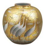 Outstanding gold Kutani pottery vases on Amazon