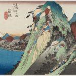 "Utagawa Hiroshige's ""Hakone, the view of Ashinoko Lake"" landscape ukiyo-e print"