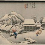 Mystery of famous Hiroshige's snowy Kambara woodblock ukiyo-e painting