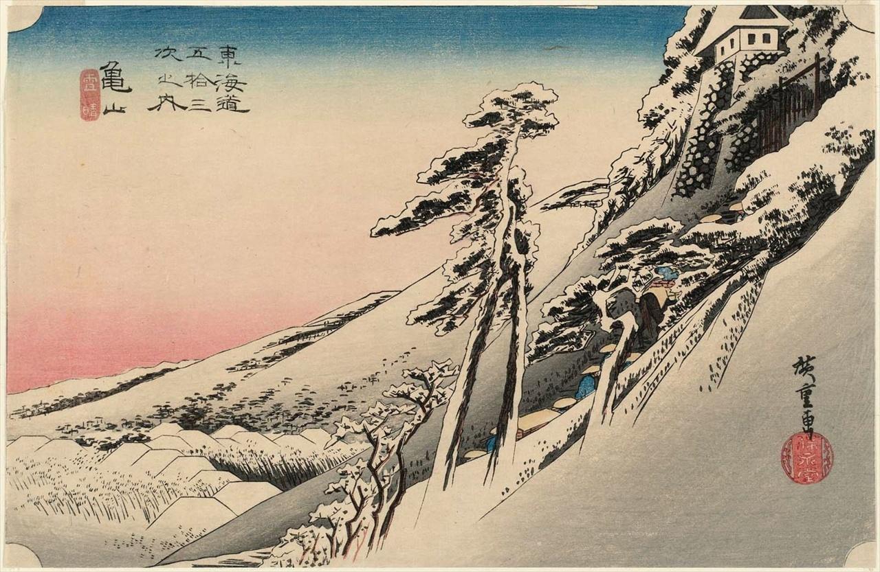Utagawa Hiroshige's snowy winter scenes ukiyo-e art woodblock prints   Masterpieces of Japanese Culture