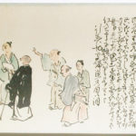 The Narrow Road to the Deep North by Matsuo Basho