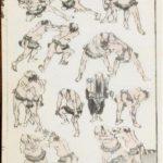 Hokusai Manga (Sketch) ukiyo-e book by Katsushika Hokusai