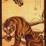 Tiger painted by Ito Jakuchu