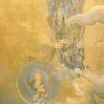 Kanō Hōgai's Merciful Mother Kannon