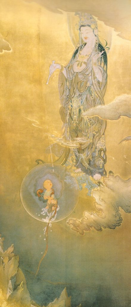 Kano Hogai Merciful Mother Kannon