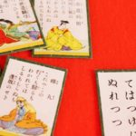 8 missing a loved one lyrics Tanka poems by Japanese ancient poets