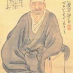 Matsuo Basho's biography