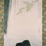 Green Maple and Waterfall by Maruyama Ōkyo