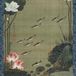 Lotus Pond and Fish by  Itō Jakuchū