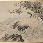 Drawing on Nature: Taki Katei's Japan at National Museums Liverpool