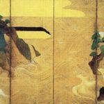 Waves at Matsushima by Tawaraya Sōtatsu
