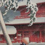 Shiba Zôjôji by Kawase Hasui