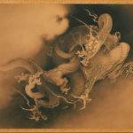 Two Dragons in Cloud by Kanō Hōgai
