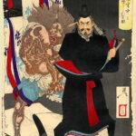 Demon in the Night Palace by Tsukioka Yoshitoshi