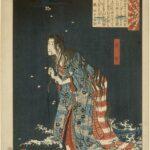 Kiyohime by Tsukioka Yoshitoshi