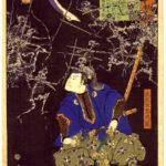Ōya Tarō Mitsukuni, by Tsukioka Yoshitoshi