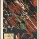 Watanabe-no Tsuna by Tsukioka Yoshitoshi
