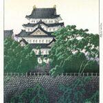 Nagoya Castle by Kawase Hasui