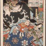 Tawara-no Tota Hidesato, by Tsukioka Yoshitoshi