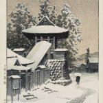 Bell Tower at Mt. Kôya, by Kawase Hasui